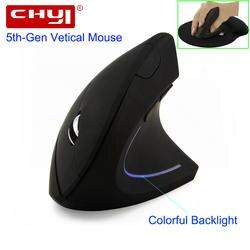 CHYI беспроводная мышь эргономичная оптическая 2,4 г 800/1200/1600 dpi Красочные легкие наручные целебные вертикальные мыши с ковриком для мыши