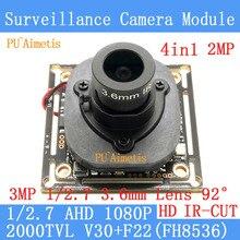 PU`Aimetis 4in1 2MP 1920*1080 AHD CCTV 1080P night vision Camera Module 2000TVL 3MP 3.6mm Lens 92degrees AHD surveillance camera