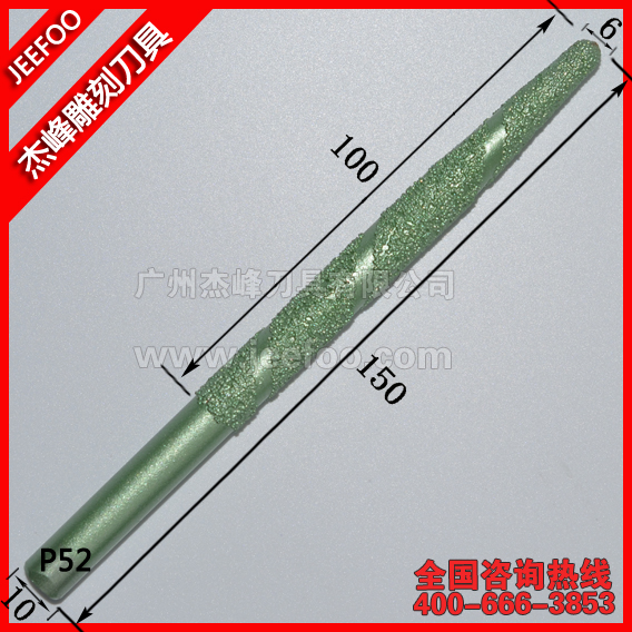 P52-10*6*100mm V Shape CNC Stone Engraving Milling Bit,NEW Diamond End Mill Bit Cutters for CNC 3d Relief Roughing Milling  цены