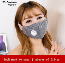 Moledodo 1PC PM2 5 Dust Mask Adult Cotton Anti fumes respirator Mask on the mouth adjustable
