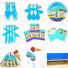 Pirate Cups Plates Straws Baby Pirate Kids Birthday Party Decoration Set Party Supplies Baby Shower Wedding Pack fish net ocean pirate pirate beach theme party wedding kids birthday baby shower gender reveal decoration background photo both