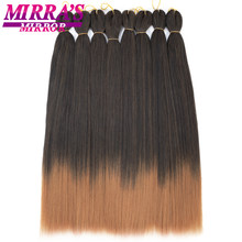 "Mirra's Mirror Hot Water Set Synthetic Braiding Hair Brown Crochet Hair Extensions Straight Crochet Hair Bundles 20""75g 26""90g(China)"