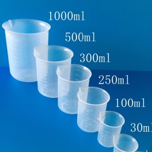 5PCS/Set Laboratory School Tea