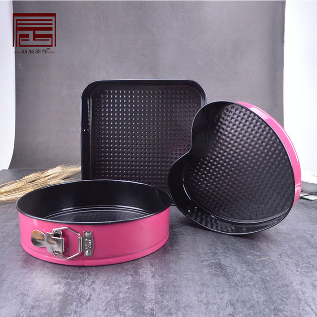 Non-Stick Spring Form Loose Base Baking Pan 3 Piece Set