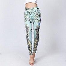2017 Newly Women Yoga Pants Fitness Sports Dance Leggings Elastic Printing Tights For Female Impressionist Slim Running