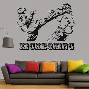 Kick kick Competição caixa de boxe esporte decalque Da Parede decoração do Quarto art mural Vinil Removível DIY Adesivo de Parede À Prova D' Água G965