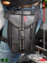 2.2L motorcycle waterproof leg bag mobile phone change certificate package motorcycle riding bag riding biking outdoor sports