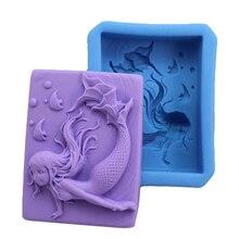 Мыло ручной работы Русалка силиконовые формы для приготовления конфет Форма торт трафарет Сахар Ремесло мыло силиконовые инструменты 9,6x6,7x2,8 см E128
