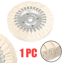 6 Inch 25mm Hole Cotton Lint Cloth Buffing Wheel for Jewelry Mirror Polishing Wheel Polishing Pad