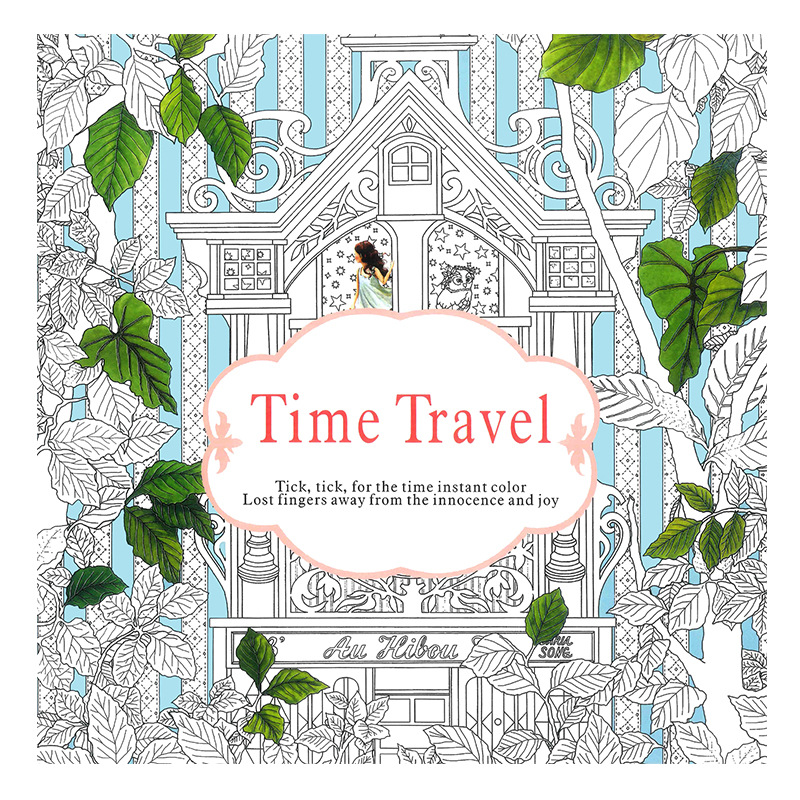 24 Pages Time Travel Coloring Books Relieve Stress For Children Adult Painting Drawing Book Kill Time Art Book