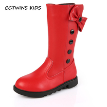 CCTWINS KIDS 2017 Children Brand Genuine Leather Boot Kid Bow Fashion Mid-Calf Boot Baby Girl Toddler White Button Shoe C1194