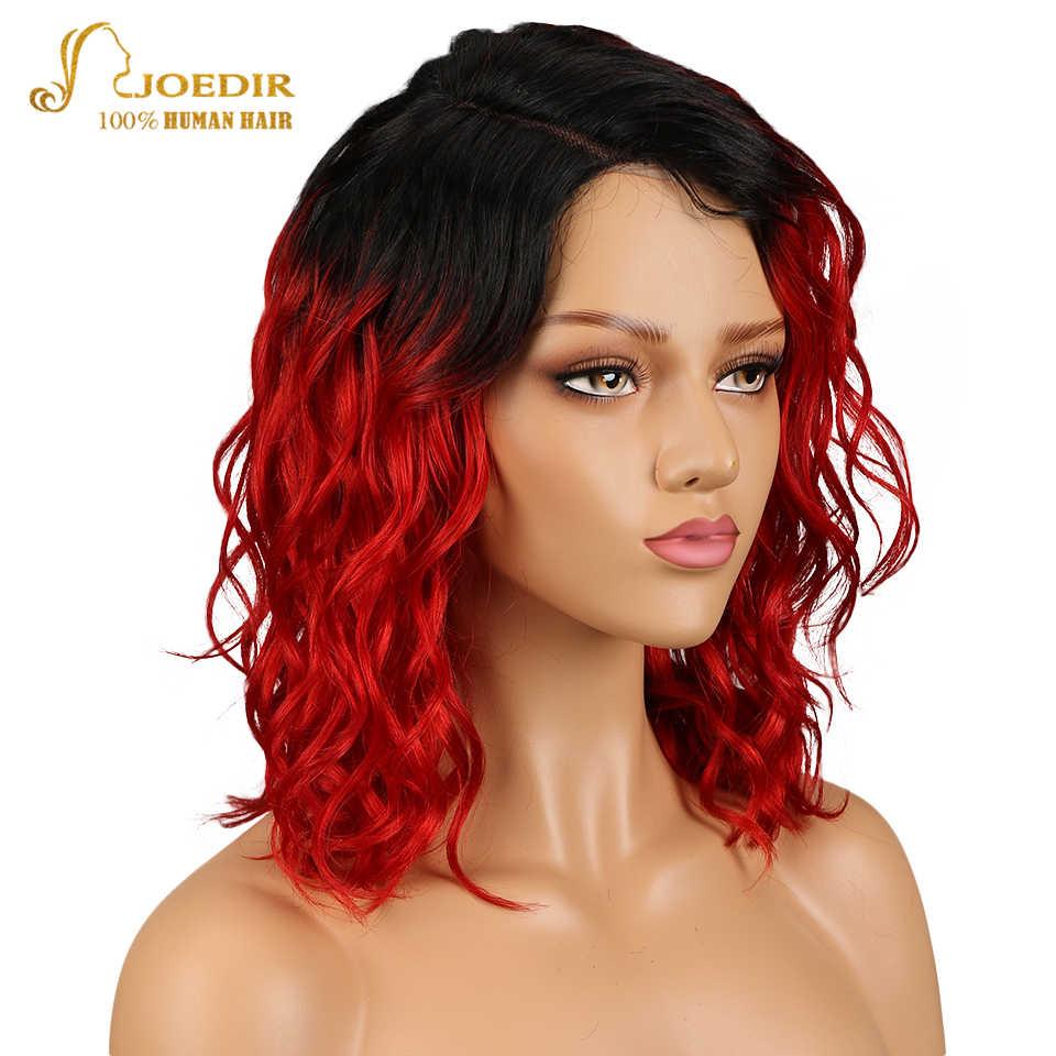 Joedir Dantel Ön İnsan Saç Peruk Siyah Kadınlar Için Brezilyalı Sapıkça Kıvırcık L Parçası Dantel Peruk Sarışın Kırmızı 99J 10 renk Gevşek Dalga Saç