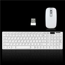 White 2.4G Wireless Keyboard and Mouse Multimedia Keyboard Mouse Combo Set For Notebook Laptop Mac Desktop PC TV Office Supplies logitech mk235 2 4ghz multimedia usb wireless keyboard and mouse combo
