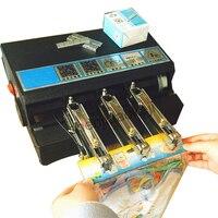 Автоматический степлер офисный переплетный станок школьные принадлежности связывающая машина бумажный степлер Электрический степлер 220 В