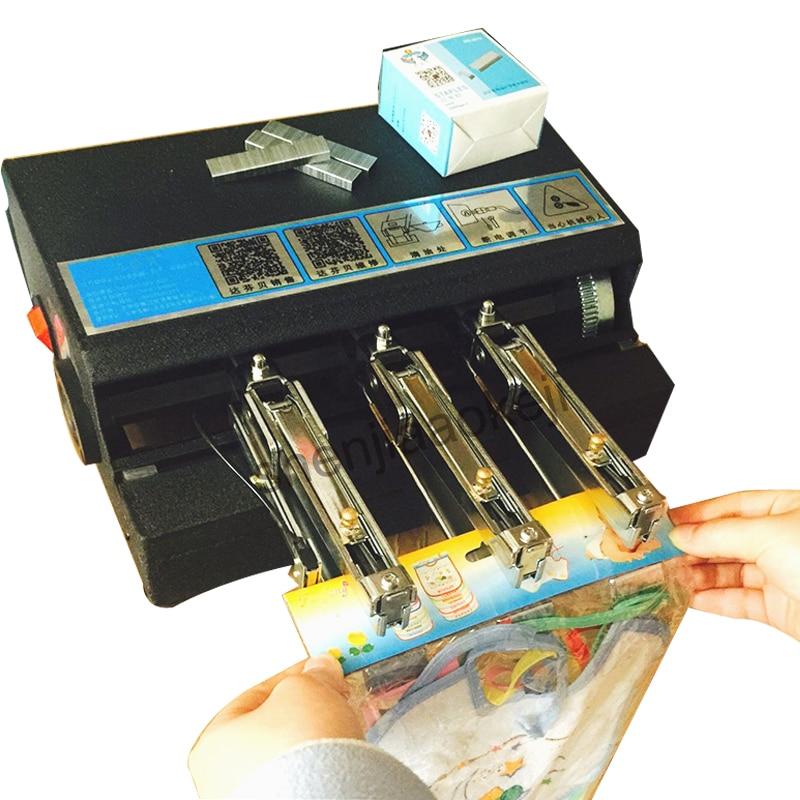 Automatic Stapler Office bookbinding machine School Supplies Binding Machine Paper Stapler electric stapler 220v 25w 1pc все цены