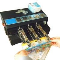 Automatic Stapler Office bookbinding machine School Supplies Binding Machine Paper Stapler electric stapler 220v 25w 1pc