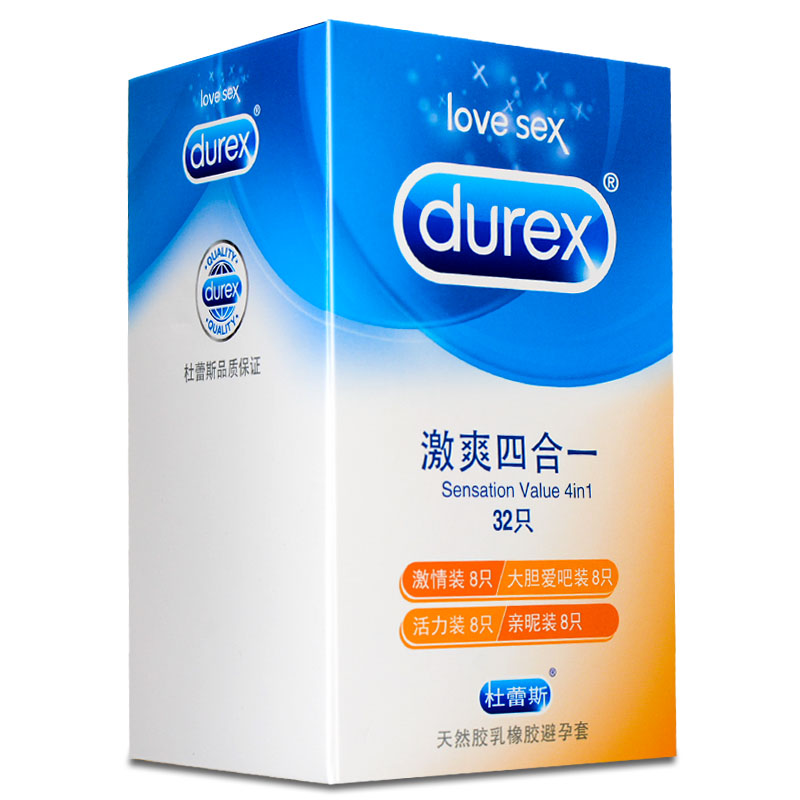 Durex 32Pcs/Pack Sensation Value 4in1 Ultra Thin Sexy Lubricated Condoms Sex Toys Condom for men Vanilla Flavor(China)
