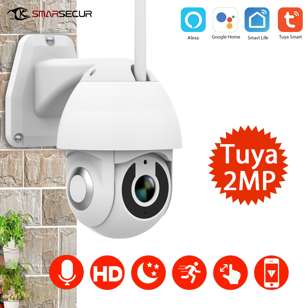 2MP 1080P Wireless PTZ IP Bullet Camera Outdoor Water-proof2MP 1080P Wireless PTZ IP Bullet Camera Outdoor Water-proof