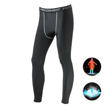 1 piece Long Pants men Jogging Camo Sports Training Trousers Mens Running Compression Tights Fitness Leggings