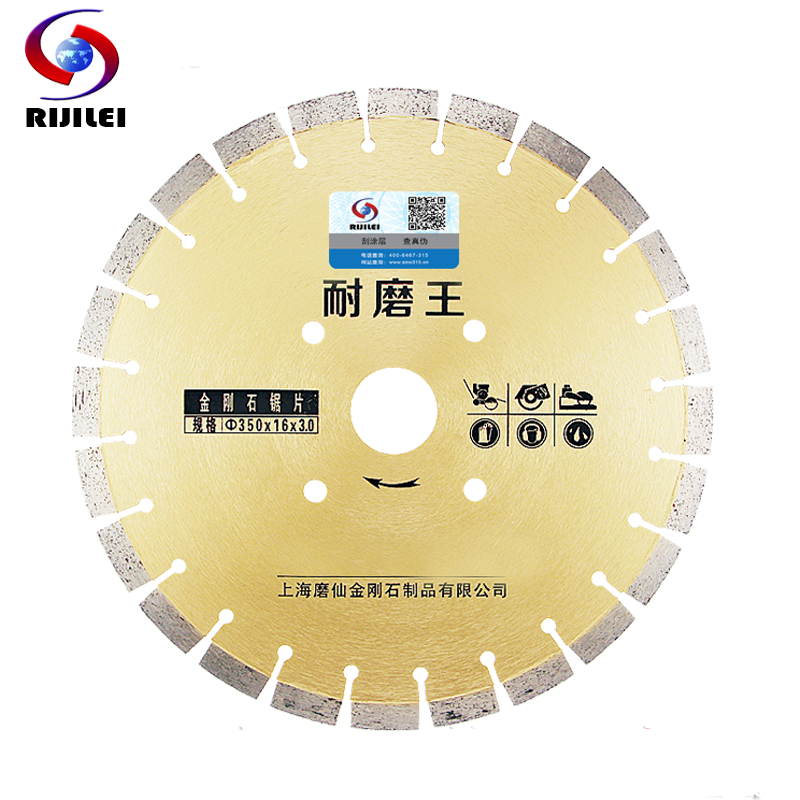 цены RIJILEI 372mm*50*3 Super durable sharp Concrete Road Cutting Diamond Saw Blades marble Cutting Tools Asphalt Cutting Disc MX28