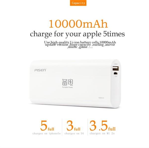 PISEN Mobile Power Bank 10000mAh  (4)