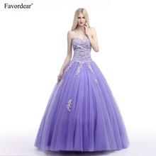 Favordear New vestido de Baile Querida Ouro Frisada Lavender Querida Vestidos Quinceanera Vestido De 15 Años De Debutante