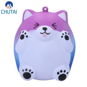 Kawaii Smile Bear Squeeze Toys