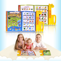 The First E Book For Children Arabic English Language Education Learning Toy Machine Drawing Pen Reading