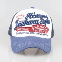 Moda salvaje letras inglesas bordado marea marca hombres y mujeres la gorra  de béisbol protector solar 570279fde74