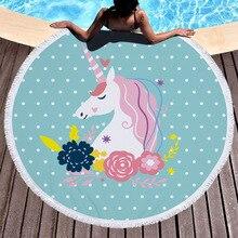 2019 Newest Summer Round Beach Towel Unicorn Microfiber Printed Horse Blanket Sofa Blankets Yoga Mat Swimming Bath