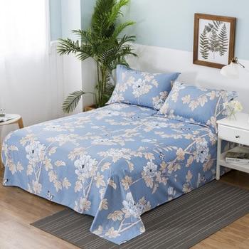 ملايه السرير الوردى 1