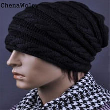 ChenaWolry 1PC Fashion Accessories New Unisex Warmer Braided Cable Knit Baggy Beanie Slouch Hat Cap Black Oct 12
