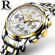 купить ONTHEEDGE Men's Watch Clock Men's Business Quartz Steel Wrist Watches Waterproof Mens Watches  Luxury relogio Luminous Pointer по цене 1814.29 рублей