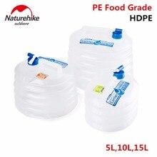 NatureHike 5/10/15L גדול קיבולת חיצוני שקית מים טיולים נייד מיכל מתקפל קמפינג מים טנק עמיד דלי קומקום