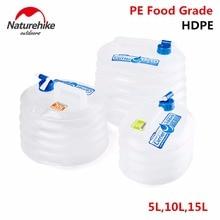 NatureHike bolsa de agua para exteriores, de gran capacidad, 5/10/15l, contenedor portátil para senderismo, depósito de agua plegable para acampar, tetera de cubo duradera