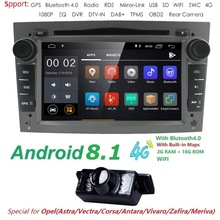 Android 8,1 Авторадио 2 Din Автомобильная dvd-навигационная система для Opel Astra H G J Антара vectra c b Vivaro astra H corsa d zafira b wi fi
