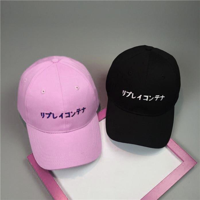 341b57ce0be Fashion snapback caps men Solid Japanese Letter adjustable baseball hats  for Men Women hip hop baseball cap chapeau homme-in Baseball Caps from  Apparel ...
