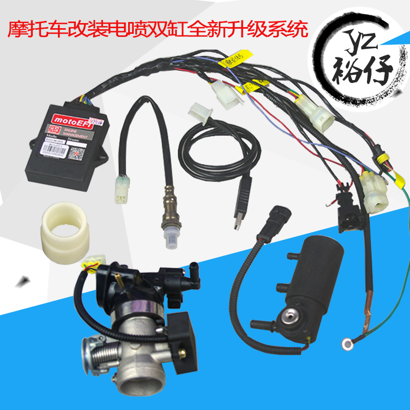 modified 100cc 125cc 250cc 450cc ecu system controller management fuel injection single cylinder engine motorcycle dirt bike modified akrapovic exhaust escape moto silencer 100cc 125cc 150cc gy6 scooter motorcycle cbr jog rsz dirt pit bike accessories