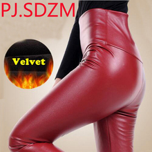 Autumn And Winter Plus Velvet PU High Waist Pants Female Fashion Leather Skinny Pants Plus Size S-4XL Many Colors Long Trousers