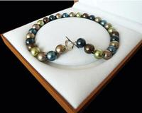 Rare Huge 12mm Genuine South Sea Multicolors Shell Pearl Necklace Heart Clasp 18 Women S Jewelry