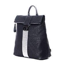Купить с кэшбэком New High quality women diamond leather backpacks large size travel bags school bags for girls fashion simple anti-theft backpack