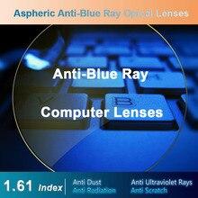 1.61 عدسات طبية مضادة للأشعة الزرقاء رؤية واحدة للرجال والنساء وصفة طبية عدسات تصحيح الرؤية للأجهزة الرقمية