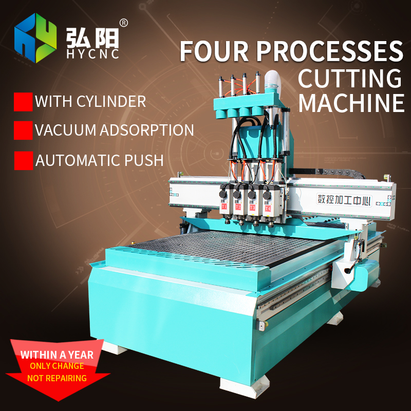 HYCNC 1325 cutting machine Four step woodworking CNC loading and unloading machine automatic plate furniture changing tool
