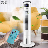 Tower fan home vertical refrigerator water cooling fan tower single cold small air conditioner S X 1171A