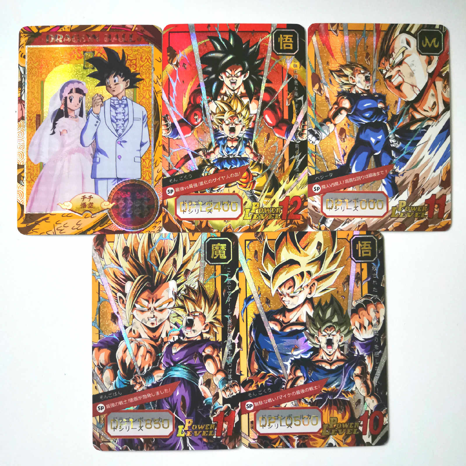 50pcs Super Dragon Ball Heroes Battle Card Goku Bulma Master Roshi Dragon Ball Super Game Collection Anime Cards