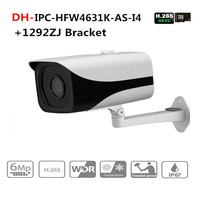 ahua 6Mp IP Camera IPC HFW4631K AS I4 IP67 built in 4 Leds IR120M with Audio & Alarm interface bullet camera with DH Logo