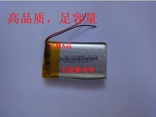 3.7V polymer lithium battery 416770 2000MAH tablet mobile power mobile DVD Rechargeable Li-ion Cell