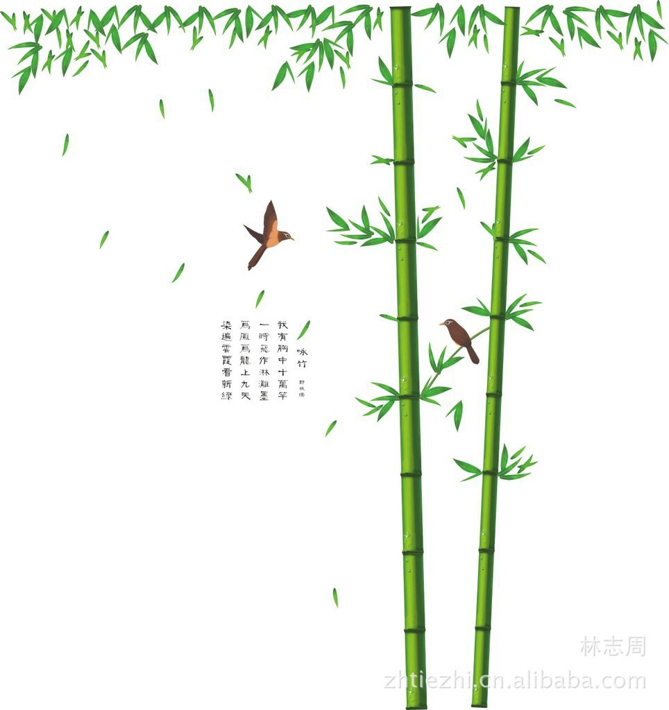 super large generous bamboo wall mural stickers chinese style men art vinyl paper decals living room bedroom furniture sticker style