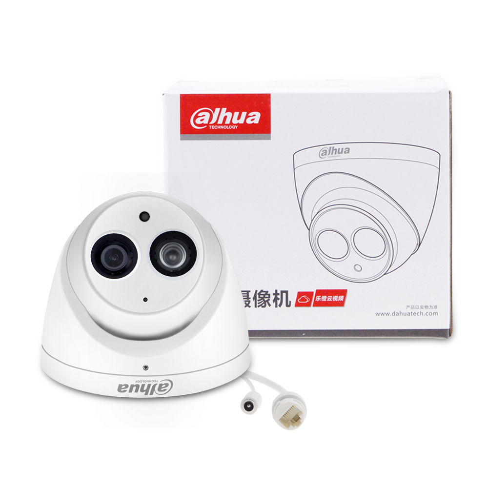 Image 5 - Original Brand IPC HDW4433C A Upgrade from IPC HDW4431C A POE Network IR Mini Dome IP Camera With Built in Micro 4MP CCTV Camera-in Surveillance Cameras from Security & Protection