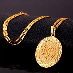 Image 3 - U7 İslam takı Allah kolye kadınlar/erkekler gümüş/altın renk yuvarlak Vintage tasarım müslüman madalya yuvarlak kolye kolye P618